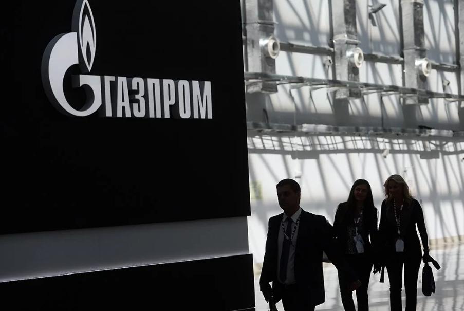 ЕКполучила идеи «Газпрома» поурегулированию антимонопольного дела