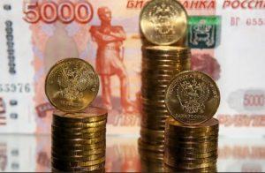Руководство увеличило дотации насбалансированность бюджетов регионов