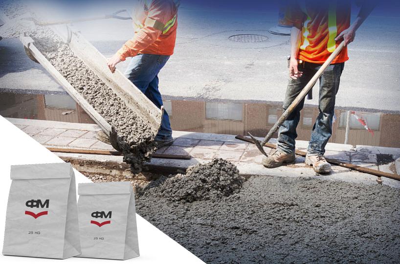 популярность бетона