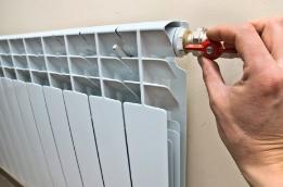 Радиаторы отопления-какие лучше выбрать?