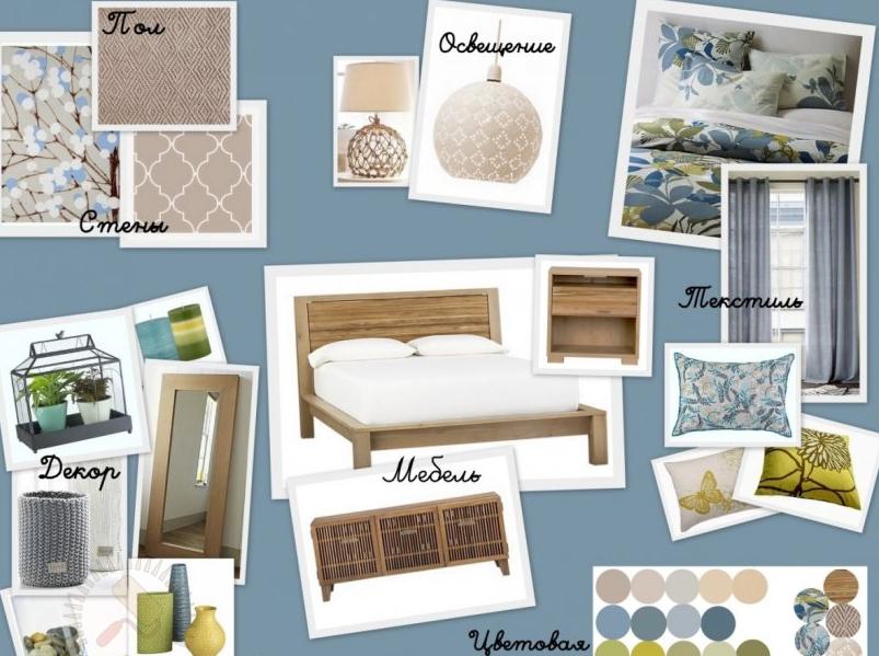 Подбор цвета и отделочных материалов для дизайна интерьера