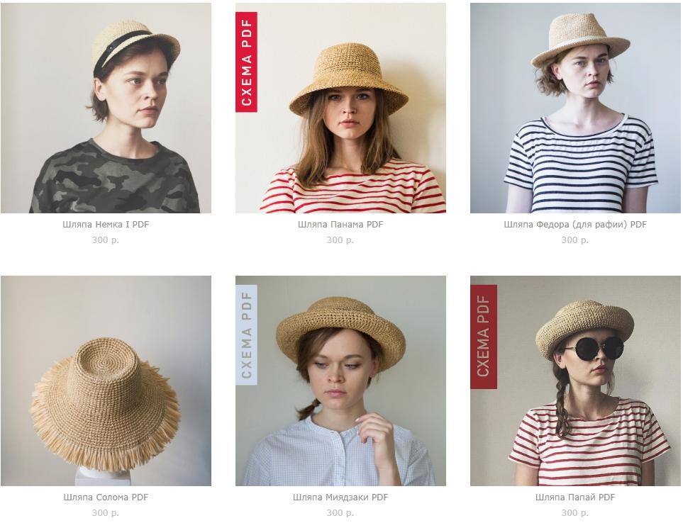 Шляпы от Валентины Гришиной