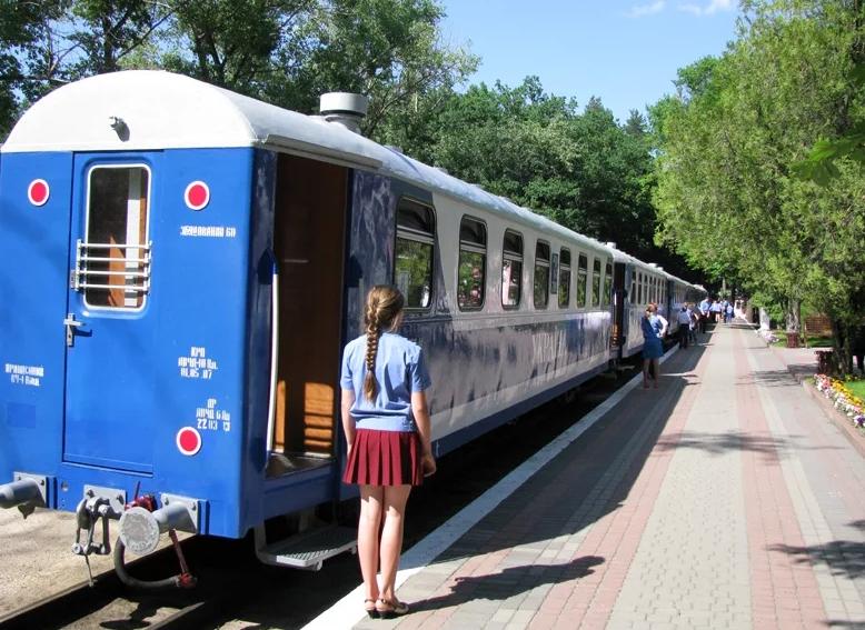 Харьковская детская железная дорога