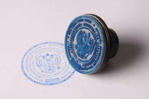 Изготовление печати для ИП: особенности, преимущества и недостатки