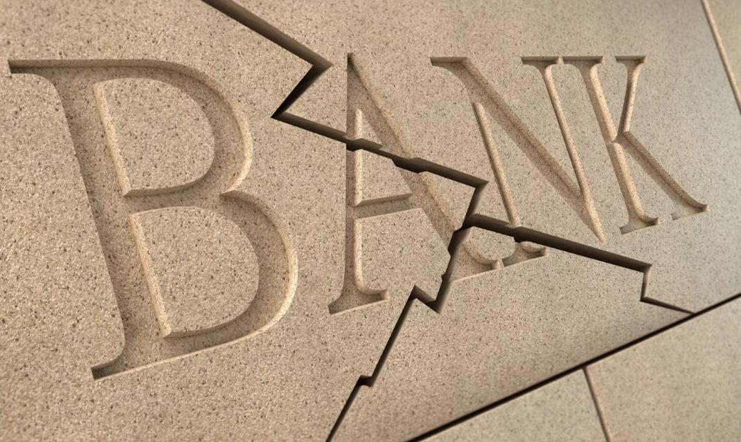 Как отозвать лицензию у банка