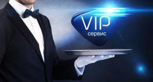 Преимущества использования Forex VIP