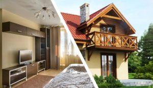 Где лучше жить: в доме или квартире?