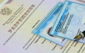 Получение разрешения на работу в Украине