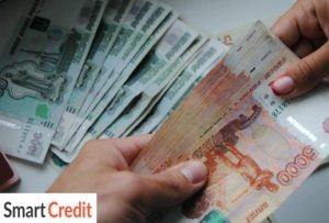 Срочно нужен займ без отказа