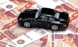 Как взять займ под залог автомобиля