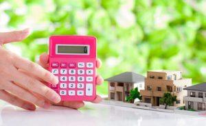 На каких условиях банк проводит перерасчет жилищного займа