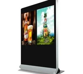 Оцениваем эффективность рекламы на экранах в Краснодаре