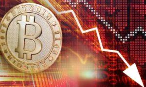 Факторы снижения стоимости криптовалюты