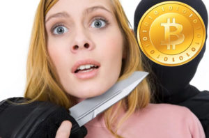 Психологические ловушки при торговле криптовалютой