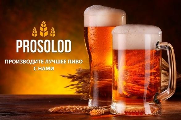 Как выбрать хмель для пива