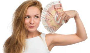Онлайн займы в России: плюсы и минусы микрокредитования