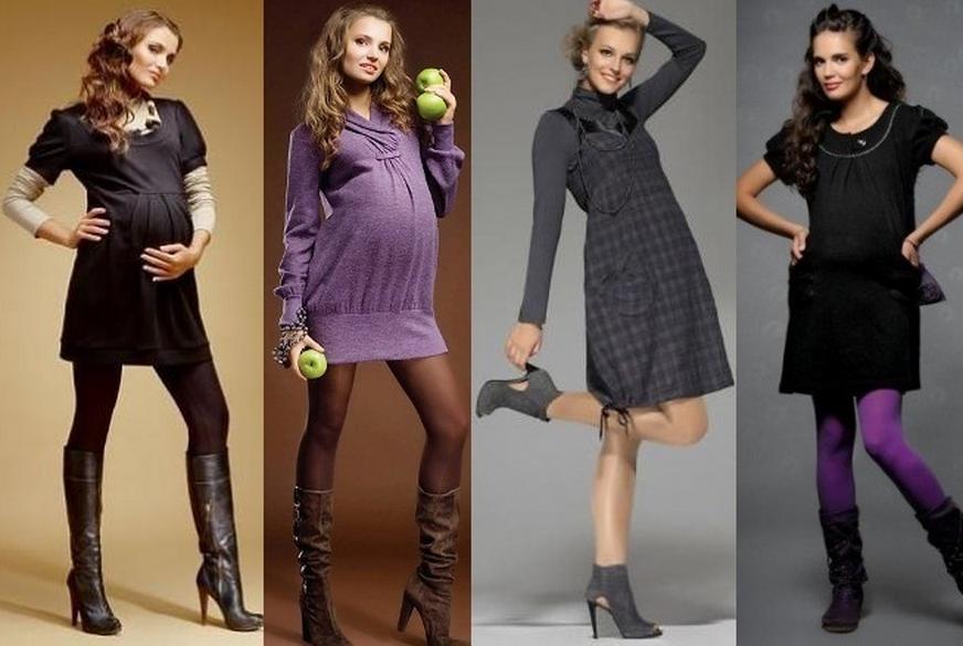 Магазин товаров для беременных женщин
