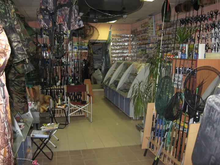 Открытие рыболовного магазина