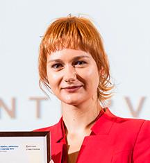 Ирина Лобанова руководитель проектов НАФИ