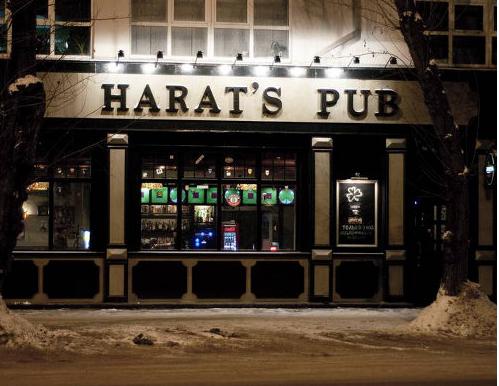 Пивные рестораны Harat's Irish Pub.