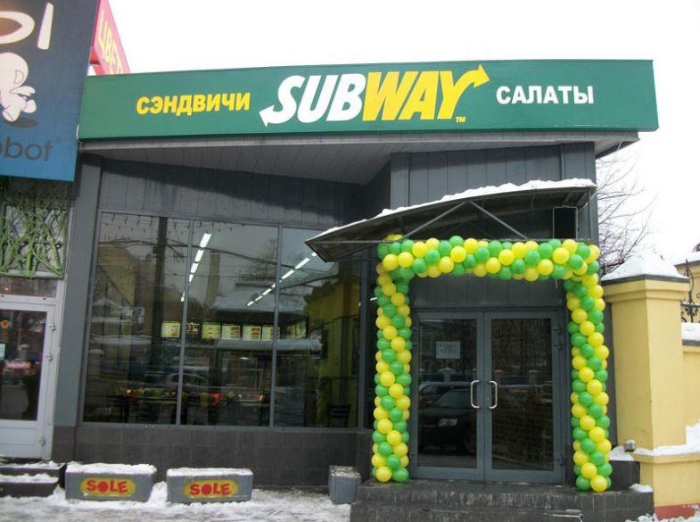 Франшиза Subway