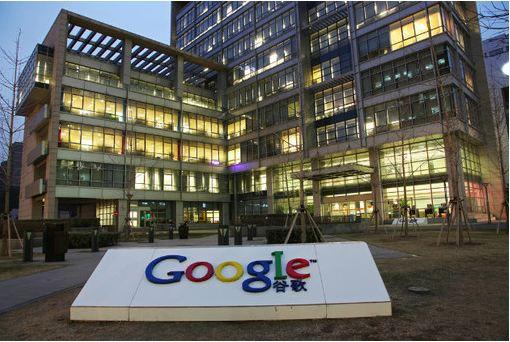 Google сделает акцент на китайском рынке.
