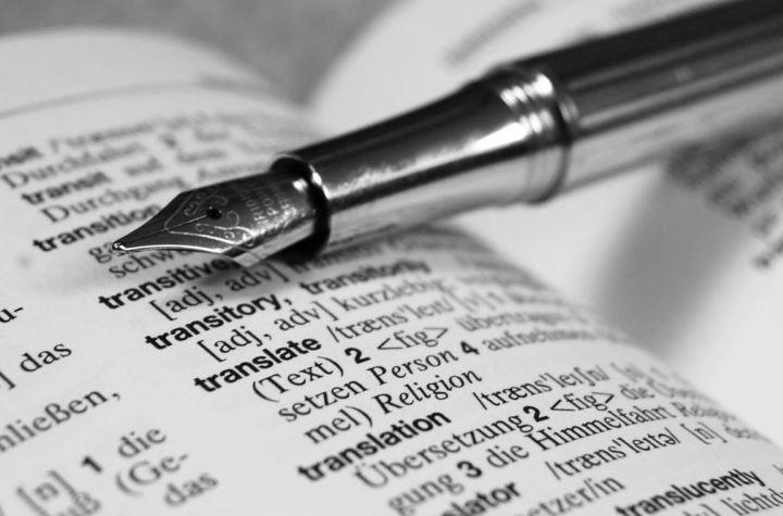 Перевод текстов как бизнес