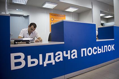 В сентября оператор объявил о покупки двух самолетов Ту-204 у «Ильюшин Финанс Ко» (ИФК).