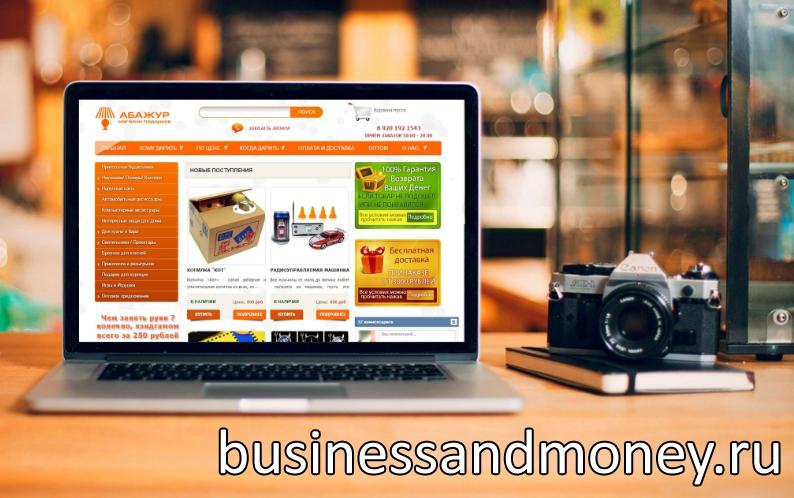 biznes-na-sozdanii-sajtov