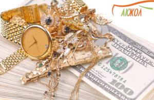 Как получить быстрые деньги-услуги ломбарда