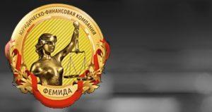 Профессиональные юридические услуги в Краснодаре