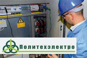 Услуги электролаборатории в Санкт-Петербурге