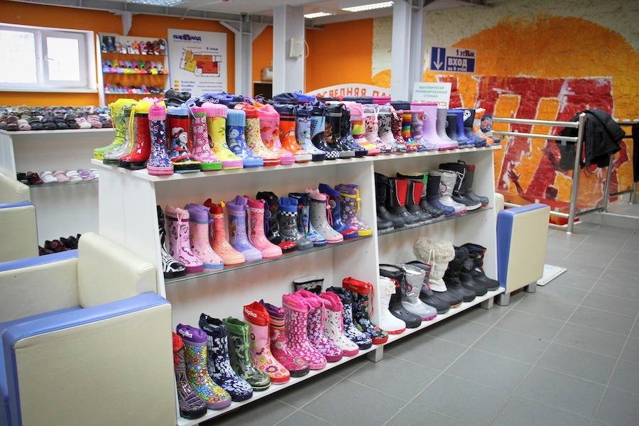 Одежда Обувь Дешево Доставка