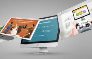 Лендинг пейдж-маркетинговый инструмент успеха и процветания бизнеса