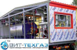 Оборудование теплоэнергетического типа (компания «ВИТ-ТЕХГАЗ»)