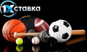 Хобби-ставки на спорт