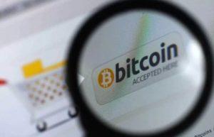 Что такое Bitcoin и зачем он нужен
