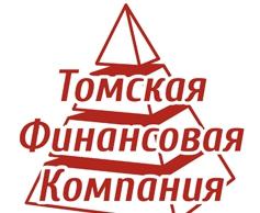 Где выгодно занять деньги в Томске под залог ПТС?